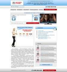 Дизайн сайта для агенства Бегущая строка