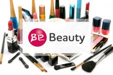 Пример логотипа для журнала косметики