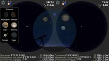 Телескоп калькулятор