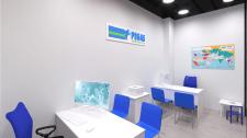 Дизайн офиса компании туроператора