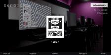Сайт для Кибер Клуба