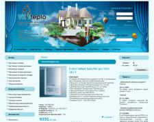 интернет магазин теплового оборудования ВК-Тепло