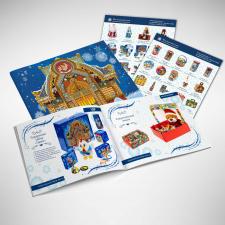 каталог новогодней коллекции