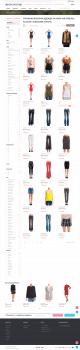 Интернет  магазин одежды shop-couture