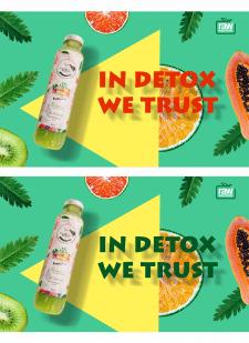 juice advertisement