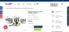 Добавление товара на сайт (туристическая посуда)