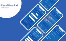 Концепт приложения в отрасли здравоохранения