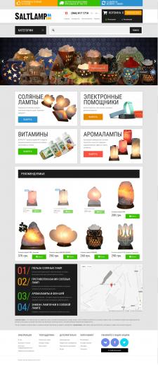 Создание Интернет-магазина по продаже соляных ламп