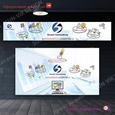 Дизайн канала на Ютуб от Sun-Vik