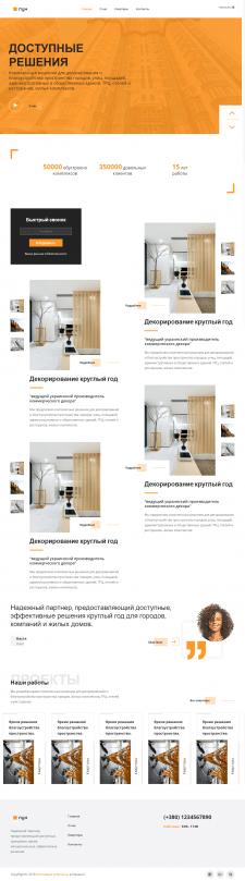Житловые комплексы в Украине