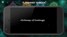 Alchemy of Feelings