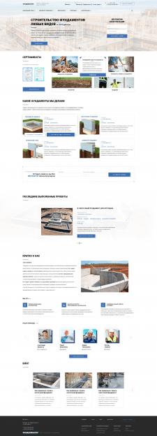 Дизайн корпоративного сайта-каталога