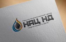 Логотип для научно-аналитического центра нефтегазо