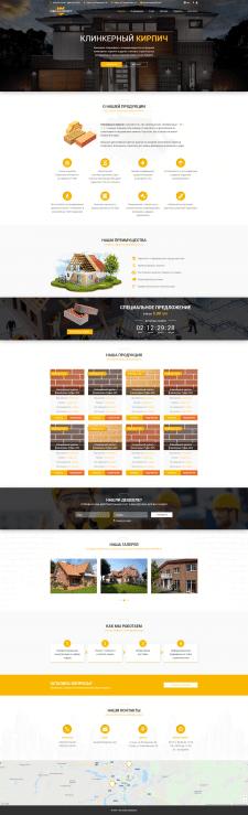 Сайт Kerameya