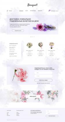 Магазин цветов Bouquet