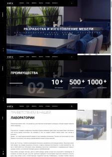 Сайт-визитка для производителя мебели.