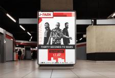 Постер для фестиваля музыки U-Park