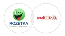 Интеграция Rozetka с RetailCRM