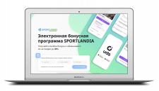 Сайт – Для приложения