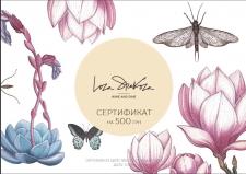 Графическая айдентика для Loza Strekoza