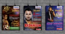 Плакаты для клуба Мисто