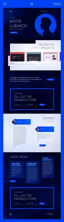 Landing page для дизайнера по сбору заявок