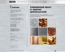 """Создание сайта для ПП """"Техносплав"""""""