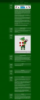 Pixel League