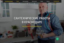 Тильда: сайт Сантехнической бригады (в работе)