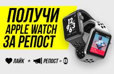 Баннер для Vkontakte