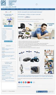 Поисковое продвижение (SEO)