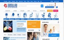 Наполнение сайта медицинскими статьями на Вордпрес