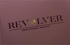 Логотип для бренда одежды REVOLVER