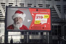 Баннер для интернет-провайдера с новогодней акцией