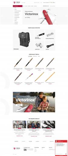 интернет магазин на woocommerce + woodmart