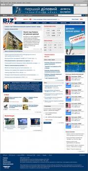 Дизайн информационного бизнес-портала Biz.liga.net