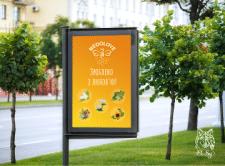 Банер для медової компанії