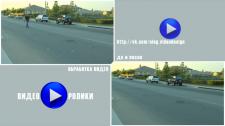 Очистка видео (до и после)