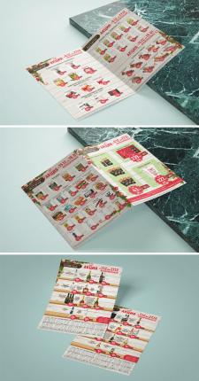 Буклет и листовка с НГ акциями