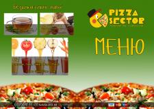 "Меню ""Pizza Sector"""