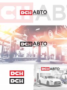 Логотип для интернет магазина автозапчастей