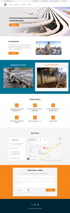 Сайт производителя теплоизоляционных материалов