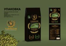 Упаковка для Чечевицы для Агро компании из Анкары