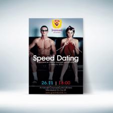 """Афиша для """"Speed Dating"""""""