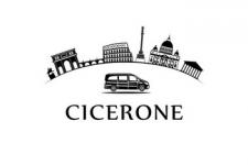 Автогид по Риму