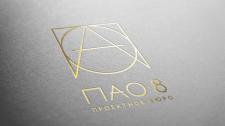Фирменный стиль Проектное бюро ПАО 8