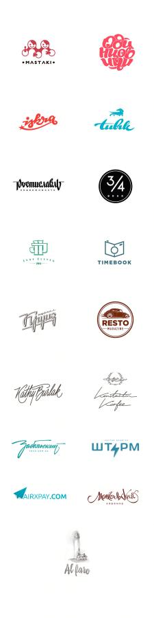 Логотипы портфолио