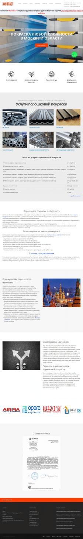 Продвижение сайта строительной тематики в Яндекс