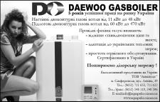 Реклама в газету