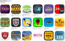 Мобільні додатки для таксі